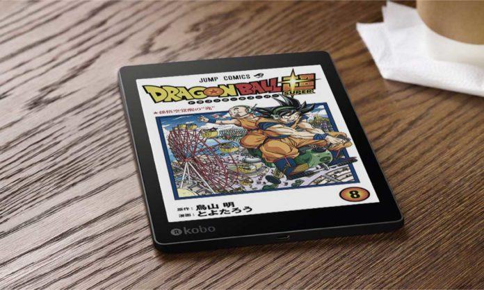 Manga en línea